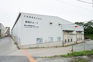 group_matsumoto_h